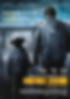 Poster: Fruitvale Station