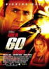 Poster: Gone in 60 seconds