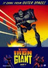 Poster: The Iron Giant