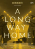 Poster: A Long Way Home