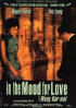 Poster: In the Mood for Love