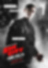 joseph-gordon-levitt-sin-city-.jpg