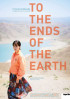Poster: To the Ends of the Earth
