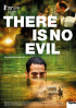 Poster: There is no Evil