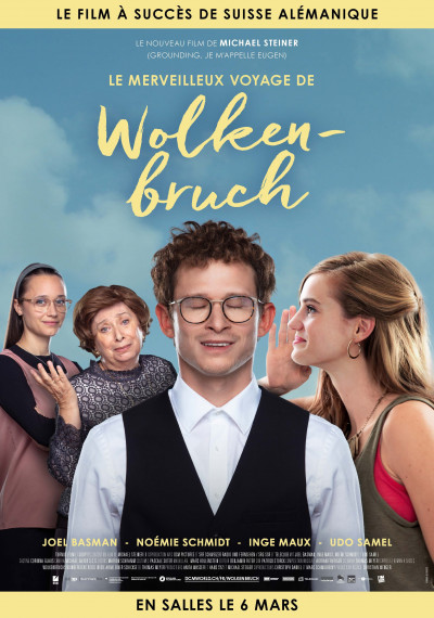 Wolkenbruch (DVD) Cover