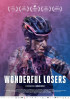 Poster: Wonderful Losers